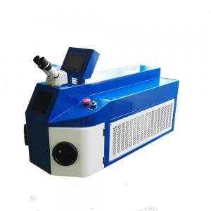 Buy cheap Desktop 200W Laser Spot Welder Bracelet Bezel Settings Repairing 55kg Weight product
