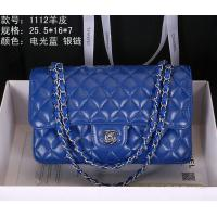 2be4da966317 Buy cheap Chanel Bags Outlet,Chanel Bags Replica,Classic Chanel Bag,Chanel  Shoulder