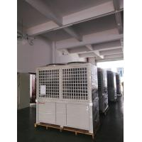 Buy cheap 100kw High Efficiency Private Swimming Pool Heat Pump CE ISO CCC UKAS from wholesalers