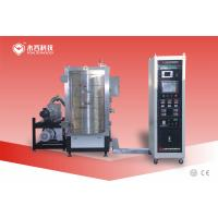 Buy cheap CsI High Vacuum Deposition System,  High Spatial Resolution of Imaging Coating, CsI thermal evaporation coating Machine product