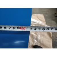 Buy cheap 15 - 20 Micron Polyester + 5 Micron Primer Painted Steel Sheet T 12754 / DX51D + from wholesalers