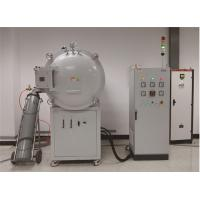 Buy cheap Mosi2 Rod Heating Vacuum Chamber Furnace Up To 1600℃ Double Layer Design product