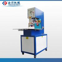 Buy cheap High frequency Adaptors blister packing machine for electrical product
