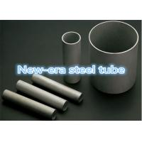 Buy cheap Cold / Hot Rolled Polished Stainless Steel Tubing ASTM 410 430 304L 316L Standard product
