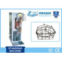 Buy cheap CE Approval Seave Welding Machinery , Electrical Foot touch Pedal Spot Welder product