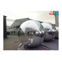 Buy cheap PVC silver dia 2m inflatable mirror ball for party decoration from wholesalers