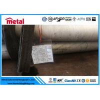 Buy cheap Seamless Austenitic Stainless Steel Pipe ASTM A312 UNS S30815 Pickling Surface product