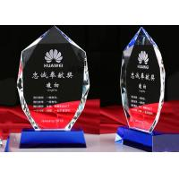 Buy cheap K9 Crystal Glass Awards For Student School Activities / Sports Competition Winners product