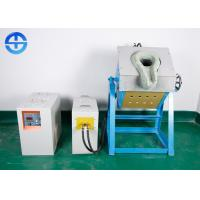 Buy cheap Industrial Electric Metal Melting Furnace Gold Melting Furnace 100% Load Sustainability product