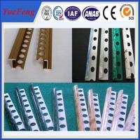 Buy cheap OEM aluminium extrusion profile, high precision aluminum cnc aluminium cnc machine milling product