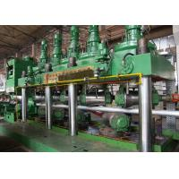 Buy cheap Pipe Fitting Straightening Press Machine , Straightening And Cutting Mmachine product