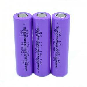 Buy cheap ROSH 3.7V 2000mAh 18650 Lithium Ion Battery product