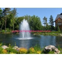 Buy cheap Small Size Garden Floating Water Fountain Full Set  For Different Ponds And Lakes Different Shapes product