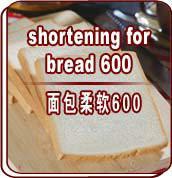 Buy cheap Little Fatty Oil Bread Shortening Emulsifiers ,Food Shortening product