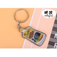 Buy cheap Customized Epoxy Doming Keychain Bottle Opener Design For Promotion Gift product