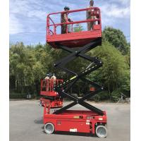 Buy cheap 8m self-propelled electric aerial work platform small scissor lift with from wholesalers