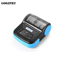 Buy cheap OLED Display Mobile Thermal Printer Easy Operated With Bluetooth Host Function product