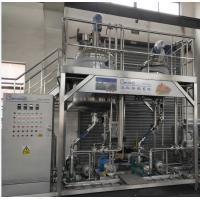 Buy cheap CE Certified Soup Production Line Full - Auto / Semi - Auto Meat Deep Processing product
