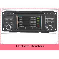Buy cheap Automobile 2003 - 2005 Dodge DVD Player , 3500 4500 Dodge Ram GPS Navigation System product