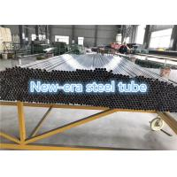 Buy cheap As2556-2000 Electric resistance welded steel air heater tubes product
