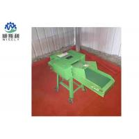 Buy cheap 74 Kg Agriculture Chaff Cutter Cattle Feed Cutting Machine 1100 * 500 * 850mm product