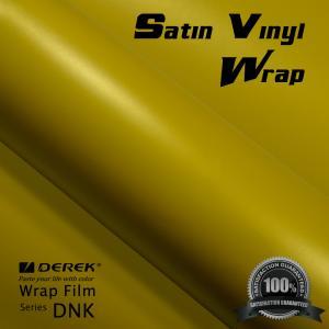 Buy cheap Satin Yellow Vinyl Wrap Film - Satin Yellow product