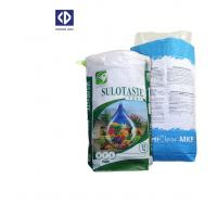 Buy cheap Laminated BOPP PP Woven Sack Bags , Woven Packaging Bag With Block Bottom product