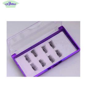 Buy cheap Handmade Eye Lashes mink lashes lovely lashes magnetic eyelashes product
