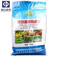 Buy cheap Customized Color BOPP Woven Bags Woven Polypropylene Sacks General Packaging product