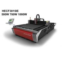 Buy cheap Made in China Cheap Price Optical Sheet Metal Fiber Laser Cutting Machine for Carbon Stainless Steel product