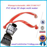 Buy cheap Professional  Children Flip Flop Mold Fashionable And Original Design product