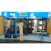 Quality 32KW Cement Paper Bag Making Machine with Servo System Control for sale