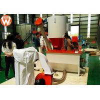 Buy cheap Rabbit Pigeon Poultry Feed Processing Plant 2 MM - 8 MM With Siemens Motor product