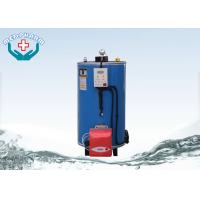 Buy cheap Vertical High Efficiency Steam Boiler Oil Heating Residential Steam Boiler from wholesalers