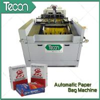 Buy cheap Automatic Manage ZT9804 Tube Making Machine HD4913 Bottom Pasting Machine product