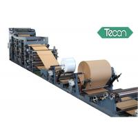 Buy cheap PP Laminated / Un - Laminated Cement Bags Machine Length 1200mm product