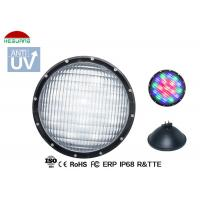 Buy cheap GX16D base aluminum AC 12V RGB switch ON / OFF control 18W PAR56 LED pool light product