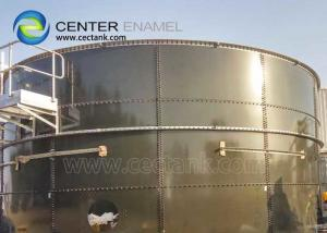 Buy cheap NFPA Standard Glass Fused To Steel Tanks For Private Fire Protection Water Storage product