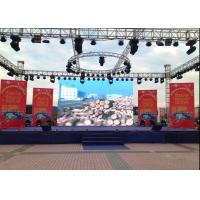 Quality P8 Video Outdoor Stage Led Screens Display High definition Super Slim , Ip65 Grade for sale