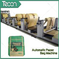 Buy cheap Tube Machine of Kraft Paper Bag Production Line With 5 Paper Reel Racks product