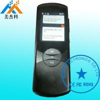 Buy cheap 2.4Inch Portable smart voice Auto real time voice language intelligent translator from wholesalers