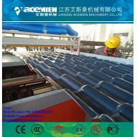 Buy cheap PVC Plastic Glazed Tile Machinery Production Line/pvcPVC Corrugated Roofing Sheet Production Line product