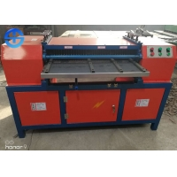 Buy cheap Electric Drive Red 3 Kw + 4kw Radiator Recycling Machine Aluminum Radiator Separating Machine product