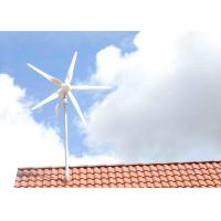 Buy cheap Roof Mounted Wind Turbine Generator For Home Use , 48V 3000W Horizontal Wind Generator from wholesalers