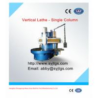 China High precision heavy duty metal lathes machine price for sale on sale