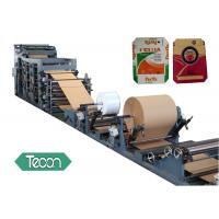 Buy cheap Cement Bags Production Line Paper Tube Making Machine with PP Film Laminated product