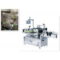 Buy cheap Multi-function Square Bottle Labeling Machine , jar labeling machine product