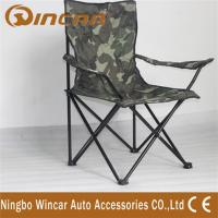 Buy cheap Portable Outdoor Camping Chairs / Leisure Chair folding For Fishing product