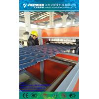 Buy cheap ASA PVC Corrosion prevention trapezoidal tile roof tile making machine/pvc glazed tile extrusion equipment product