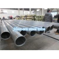 Buy cheap EN10305-4 Dom Seamless Cold Drawn Tubes Plastic Pipe Cap Round Shape product